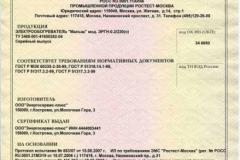 sertifikat 007
