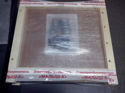 Упаковка на 4 электрообогревателя «Малыш К»